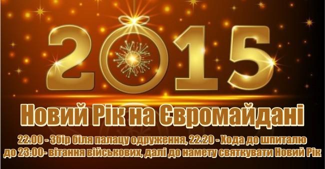 2014-12-31