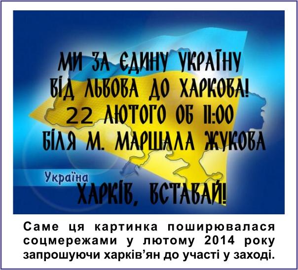 2015-02-22-istoriya