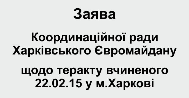 2015-03-zayava-1