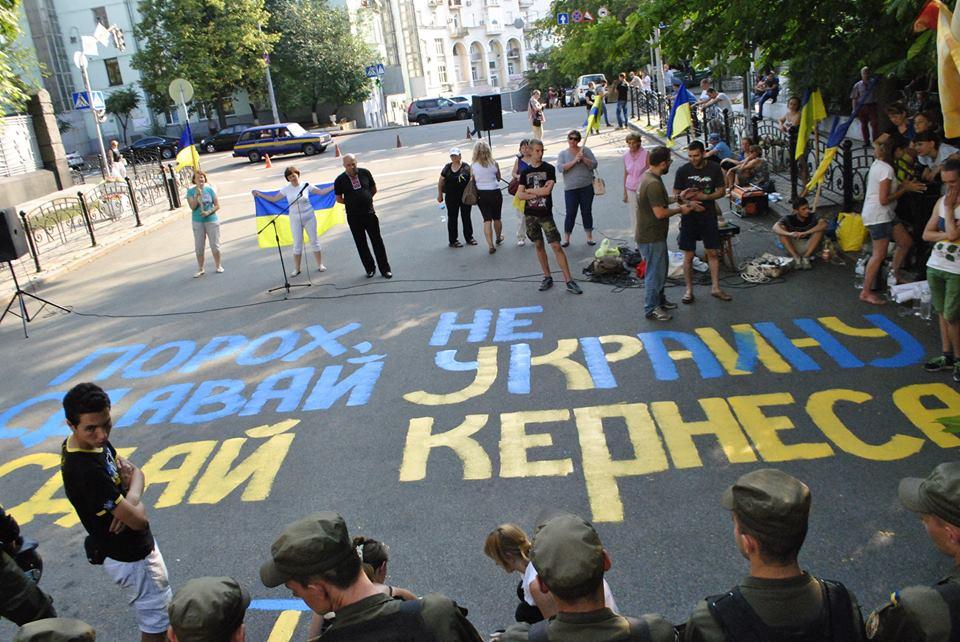 Картинки по запросу Гепа сепаратист