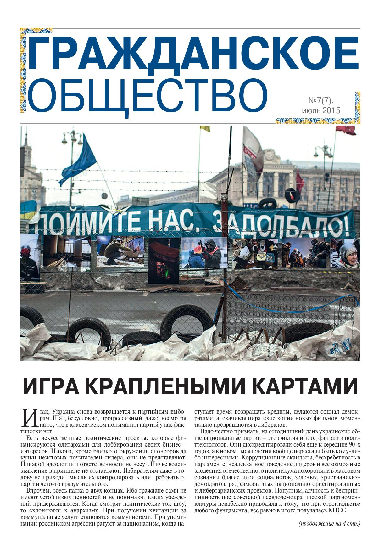 go-7-page-001