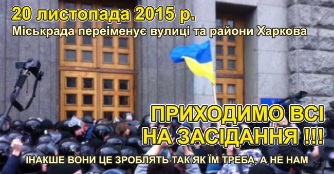 2015-11-20
