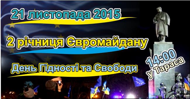 2015-11-21