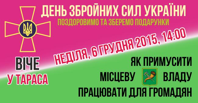 2015-12-06