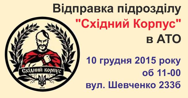 2015-12-10