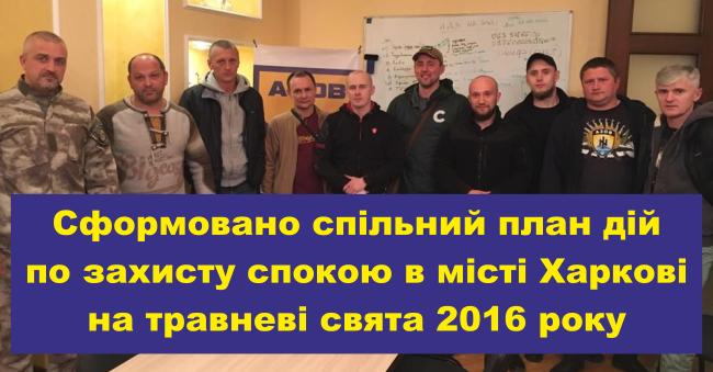 2016-05-01-12