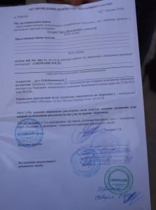 demontazh-sberbank-rossii-na-tsentralnoj-ploschadi_rect_a1d7e28b15b8d801d94102b6eafed066