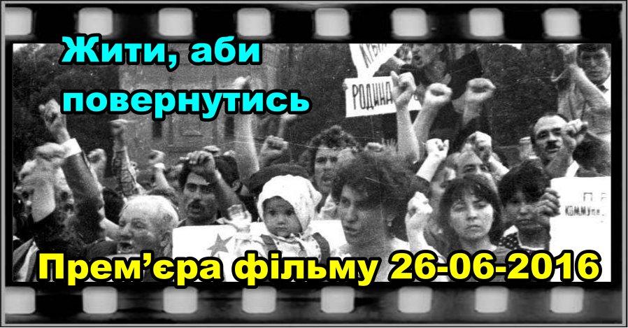 2016-06-26-kino