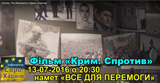 2016-07-13-kino