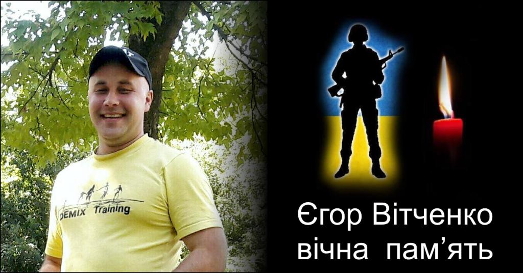 2016-09-22-egor-vitchenko