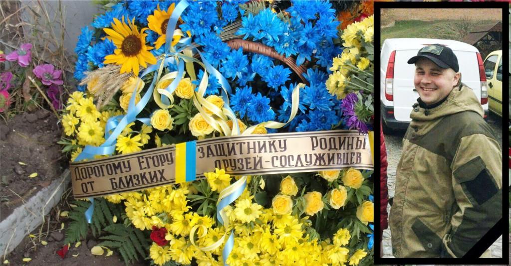 2016-09-23-egor-vitchenko