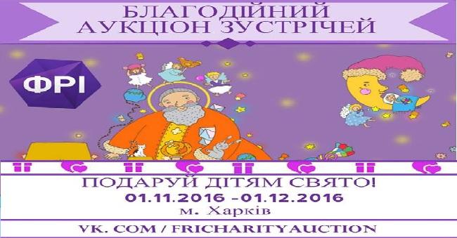 14724357_1287286781290192_6425184666964274477_n