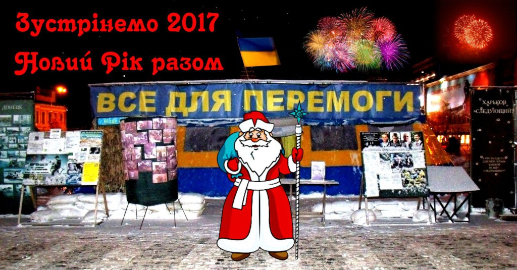 2016-12-31-ff