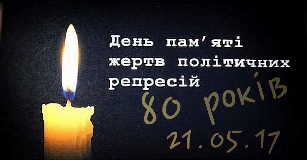 2017-05-21