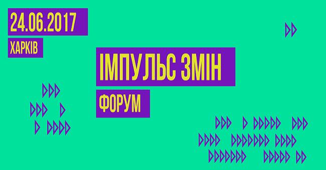 18275131_1898032410485583_8269289964023721042_n