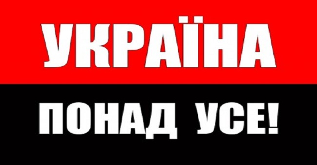 flag-ukraina-ponad-use-max-500