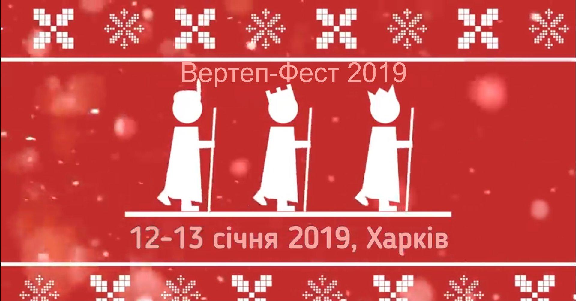 2019-01-12