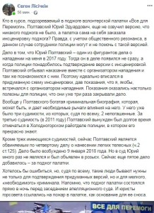 Лісічкін-Полтавський